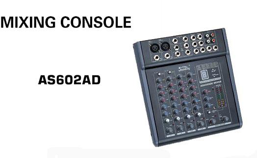 микшерный пульт Soundking As602ad инструкция - фото 6