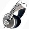 Коллекция Профессиональные наушники - 19 наименований стоимостью от 1700 до 21800 рублей. Наушники AKG для профи передают звук в самых мельчайших подробностях, а качество сборки позволит использовать их долгие годы.