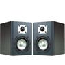 Коллекция Студийные мониторы AXELVOX - 21 наименований стоимостью от 4520 до 17430 рублей.