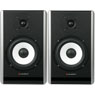 Коллекция Активные студийные мониторы INFRASONIC - 4 наименований стоимостью от 12970 до 19010 рублей.