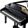 Коллекция Цифровые рояли - 11 наименований стоимостью от 319000 до 1259320 рублей
