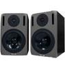 Коллекция Студийные мониторы TASCAM - 2 наименований стоимостью от 11070 до 16480 рублей