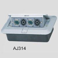 SOUNDKING AJ314
