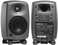 GENELEC 8020Bcm