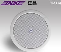 ABK WA-112