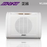 ABK WL-356