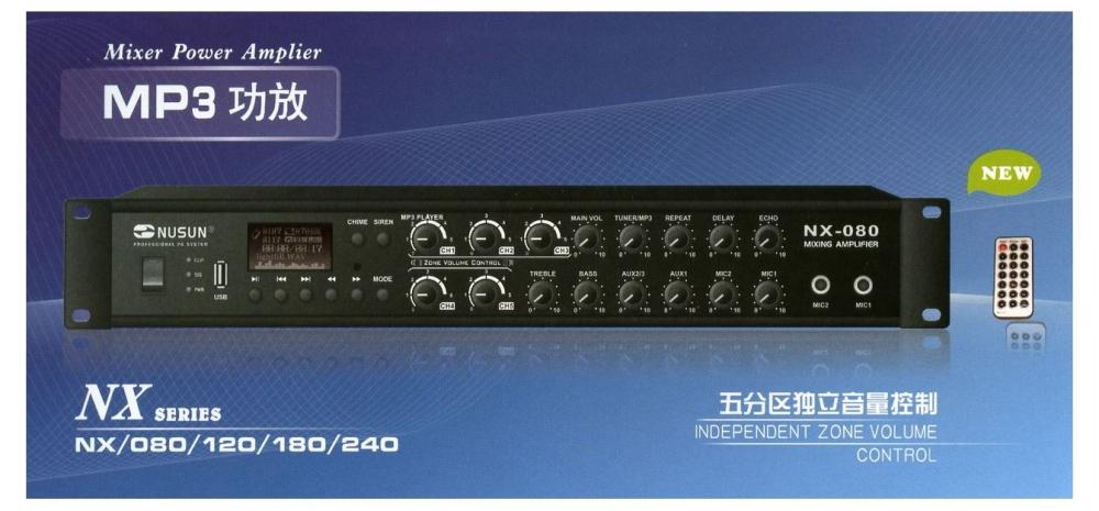 NUSUN NX080