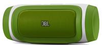JBL Charge Green